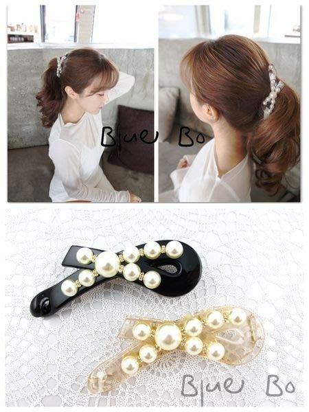 ~*BlueBo*~Korea 韓國飾品 質感小鑽點綴珍珠香蕉夾   馬尾夾/髮飾 髮夾