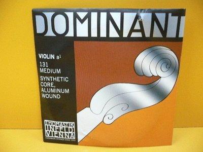 筌曜樂器(H4019)全新DOMINANT小提琴弦 A弦 奧地利製 (另有E.D.G散弦) 台北市