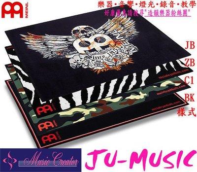 造韻樂器音響- JU-MUSIC - MEINL MDR 爵士鼓 電子鼓 防滑 地墊 地毯 購買前麻煩請先詢問型號唷
