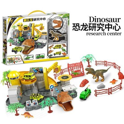 哈哈玩具屋~兒童玩具 鵬樂寶 恐龍研究中心