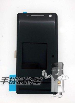 手機急診室 Nokia 8 Sirocco LCD 螢幕 顯示 玻璃 液晶總成 更換 現場 快速維修