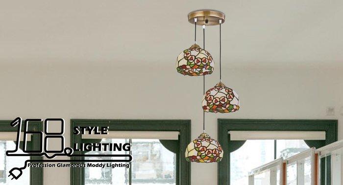 【168 Lighting】自然鮮豔《第凡內吊燈》GI 71264-4