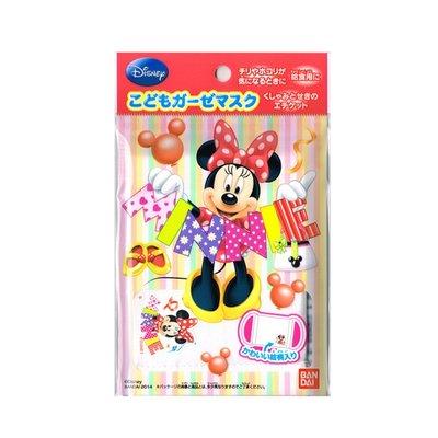 『 貓頭鷹 日本雜貨舖 』卡通兒童紗布型口罩 1入 米妮