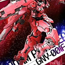BANDAI METAL BUILD GUNDAM ASTRAEA TYPE-F 正義女神 & OPTION SET 共二盒