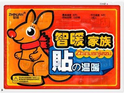 BO雜貨【SV6255】日本袋鼠暖暖包 黏貼式暖暖包 發熱貼 禦寒保暖 禦寒必備 1入