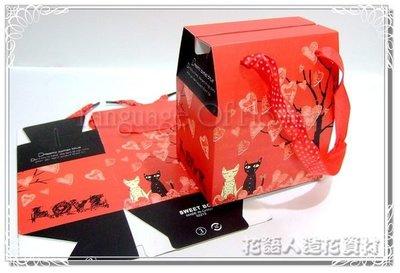 ◎花語人造花資材◎*迷戀貓手提盒子(小)*優質禮品包裝袋~婚禮小物~伴手禮品袋