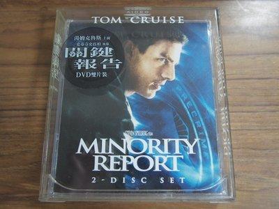 ◎MWM◎【二手DVD】Minority Report 關鍵報告 2DVD 片況佳