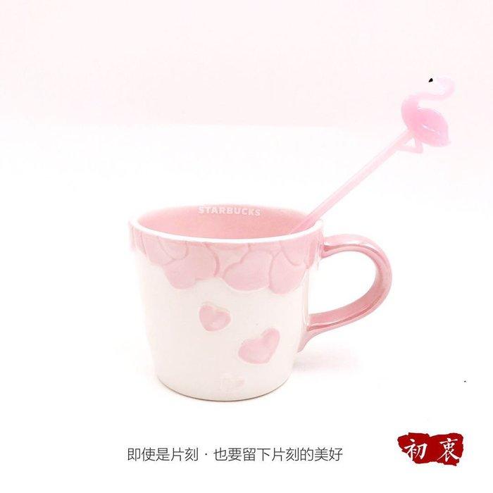 水杯 保溫杯星巴克杯子兒童節禮物愛心浮雕滿溢陶瓷馬克喝水火烈鳥攪拌棒