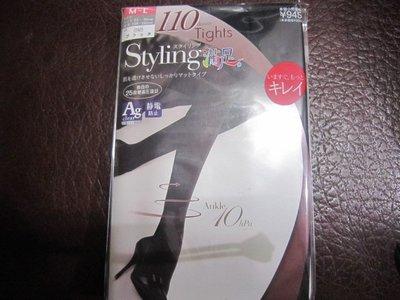 Fukuske 福助 STYLING 滿足 黑色110D 褲襪 銀消臭 靜電防止 M-L 150-165cm g