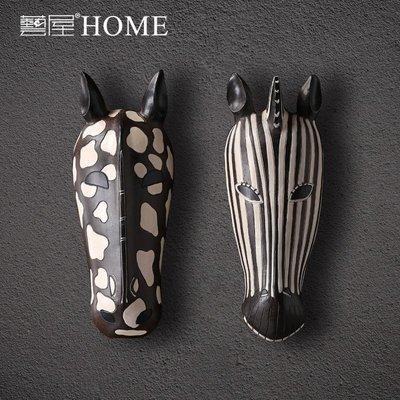 〖洋碼頭〗北歐美式牆面壁掛 家居客廳創意裝飾品壁飾服裝店掛件 斑馬頭壁掛 ywj430