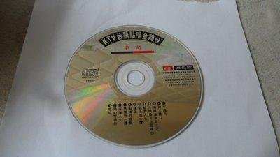 紫色小館-53-6--------KTV台語點唱金榜2