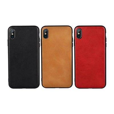 【愛瘋潮】JISONCASE Apple iPhone Xs 真皮保護殼 背殼 真皮 手機殼