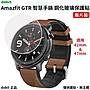 [多比特]華米 Amazfit GTR 智慧手錶 9H 鋼化玻璃保護貼 防刮 防爆 保貼 42mm 47mm 二片裝