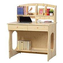 【DH】商品貨號B54-6商品名稱《松木》95CM松木書桌(圖一)雙抽屜.可拆賣.台灣製.可訂做.新品特價