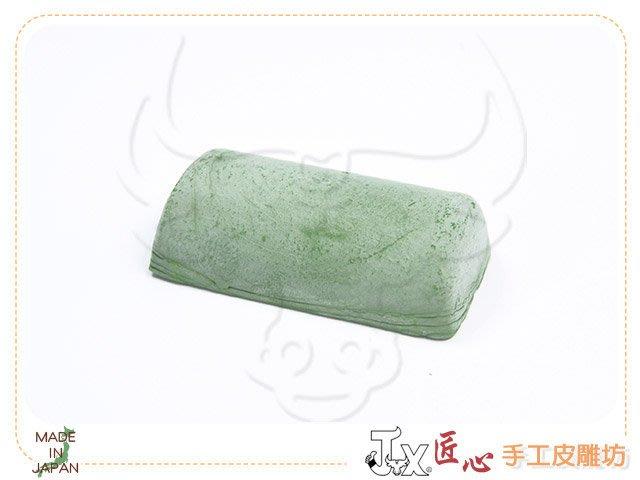 ☆ 匠心手工皮雕坊 ☆  日製 進口磨刀膏(CE52022) 磨刀用 / 青棒 青土 線雕  皮革
