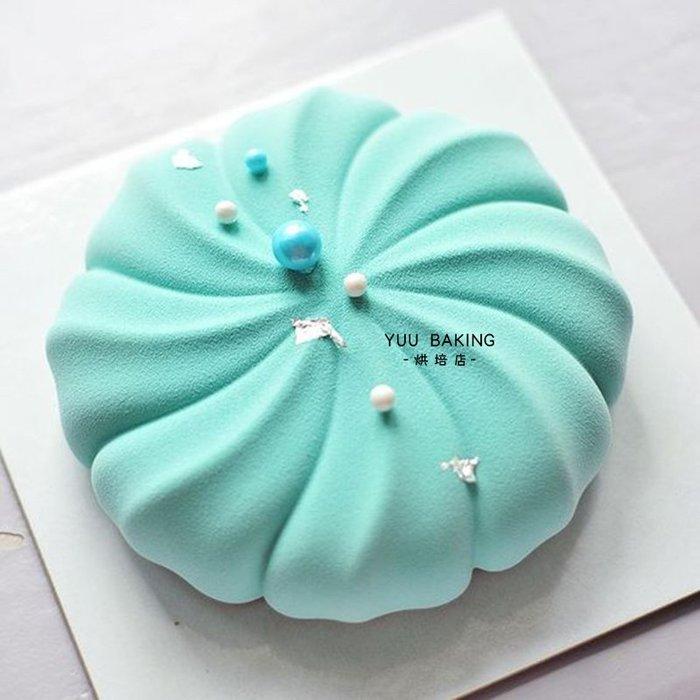預售款  烘焙必備 法式慕斯模具硅膠模具愛心方形圓形心形甜品蛋糕模具6寸8寸