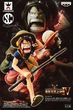 日本正版 景品 海賊王 航海王 Scultures BIG 造型王頂上決戰4 vol.1 魯夫 公仔 日本代購