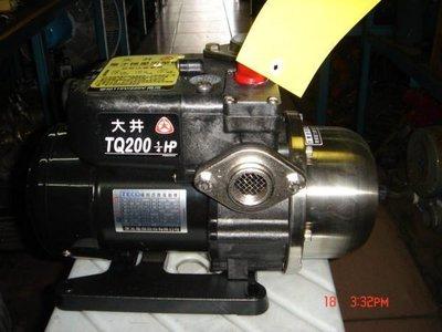 [D&H水電衛浴生活館]大井電子穩壓不生鏽靜音型塑鋼外殼加壓馬達tq200