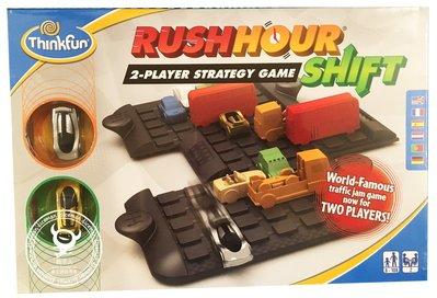 骰子人桌遊-(免運)塞車時刻-雙車突圍Rush Hour Shift (邏輯推理.空間與方向).塞車遊戲