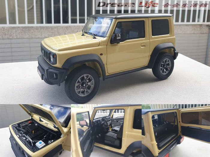 【LCD Models精品】1/18 Suzuki Jimny Sierra~吉姆尼越野車~全新米色~預購特惠價~!!