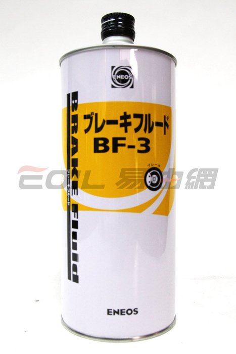 【易油網】ENEOS 煞車油 BF-3 DOT3 新日本石油 刹車油 海灣 MOBIL ATE Mobil