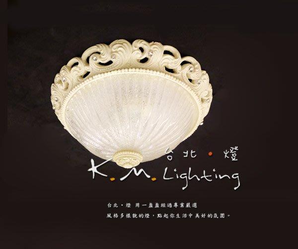 【台北點燈】KM-6687 米白色 歐式雕花 圓型姆拉諾玻璃吸頂燈 2燈 客廳吸頂燈 餐廳吸頂燈 房間吸頂燈