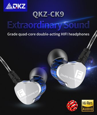 QKZ CK9 掛耳式四單元線控耳機 德國紅點設計大獎耳機 防水耳掛式耳機 運動耳麥式耳機