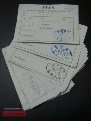 【大三元】建國百年紀念 三開典藏版第二版~台銀收據(只賣台銀收據ㄛ)3張一標~非流通貨幣