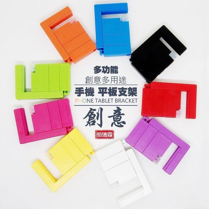 金德恩 台灣製造 專利積木式萬用手機平板架