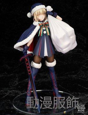 (百變動漫)Fate / Grand ...