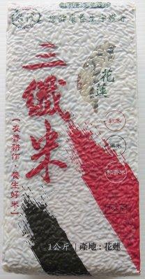 廚房百味:花蓮三纖米  黑秈米+紅糙米+秈香白米  1000g/包