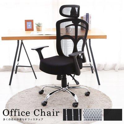 免運 免組裝【澄境】機能款加厚獨立筒坐墊辦公椅 主管椅 電腦椅 電競椅 CH931