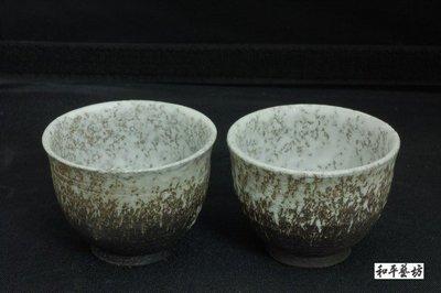 《和平藝坊》泡茶良伴~紫砂雪花杯(二只)