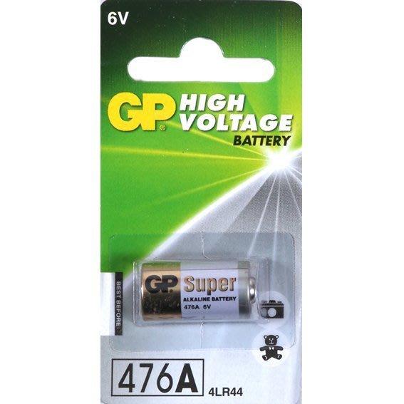 天虹沖印網-相片沖洗-洗相片GP-4LR44 (4LR-44) 鹼性電池