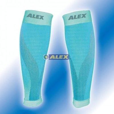 【線上體育】ALEX 壓縮小腿套/灰綠色 T-7203
