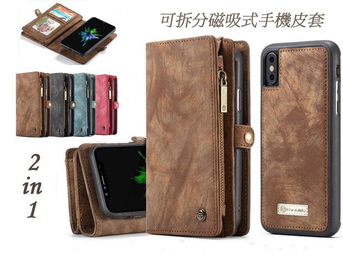 插卡翻盖可拆式手機皮套 Iphone X XS Max XR Mate 20 Pro Note9 錢包款 手機保護殼
