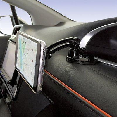NAPOLEX 強力磁吸可調式吸盤手機架 - FIZZ-1080