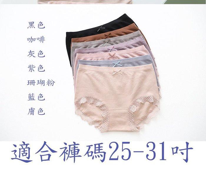 現貨~AG104新款超柔軟大版 無痕蕾絲女內褲 無縫高腰三角褲 單入/獨立包裝 ☆草莓花園☆