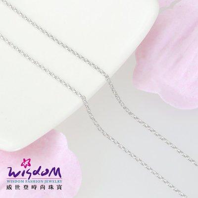 威世登時尚珠寶 華爾滋跳舞K金簡鍊(不含墜)-KB00029-FIXX