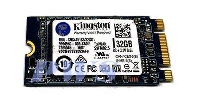 ☆【Kingston 金士頓 2240 32G 32GB NGFF M.2 SSD】☆