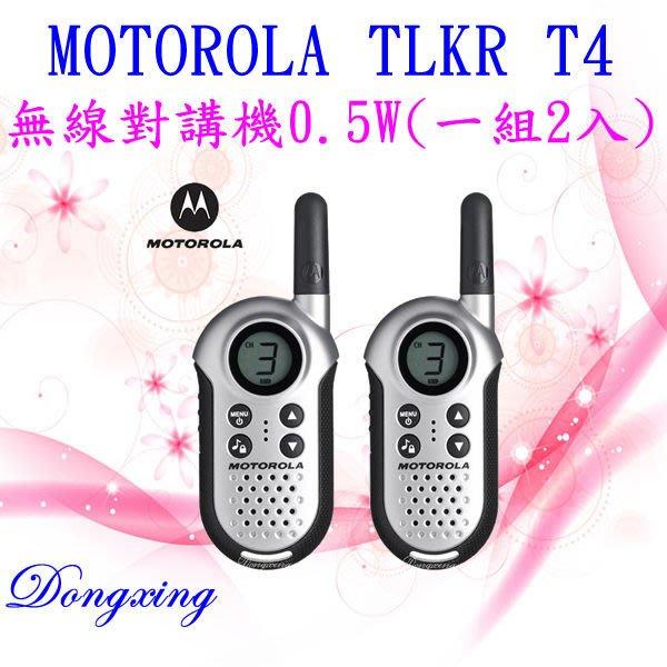 【通訊達人】MOTOROLA TLKR T4 免執照無線電對講機0.5W(一組2入)_銀色✰