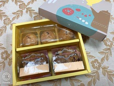 [愛心手作工坊]中秋月餅餅乾禮盒~~~~社團法人桃園市自閉症協進會