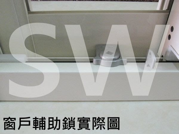 撐開式 銀色/咖啡色 窗戶定位鎖 安全輔助鎖 防墬鎖 窗戶輔助鎖 防盜鎖 兒童安全鎖 鋁窗固定具 窗戶安全鎖