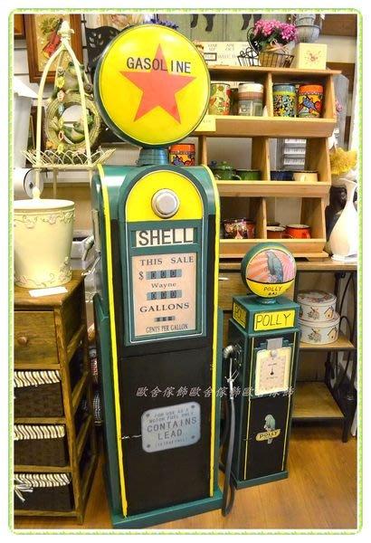 【【歐舍家飾】】美式鄉村風 復古仿舊鐵皮綠色加油機 (小)  鐵皮模型油桶拍照道具櫥窗陳列擺飾民宿工業風佈置品