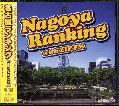 K - Nagoya Ranking With Zip-FM - 日版 - NEW
