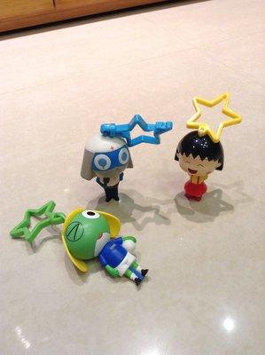 麥當勞玩具 櫻桃小丸子、軍曹  三隻一起賣