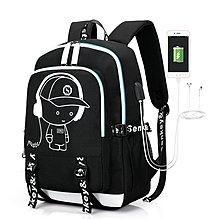 雙肩包男士電腦包初中生中學生書包時尚潮流背包青年休閑旅行包【優品城】