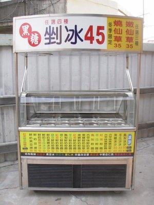 14盤豆花台沙拉吧       攤車