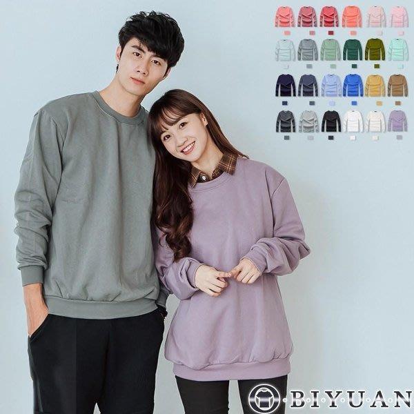 MIT 刷毛T 情侶款衣服【OBIYUAN】 不起毛球 大學T 素面長袖T恤【SP1688】