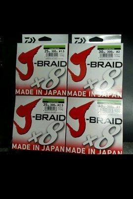 Daiwa J-BRAID X8 PE線 8股 螢光綠色線 300M 路亞專用號數 3.0